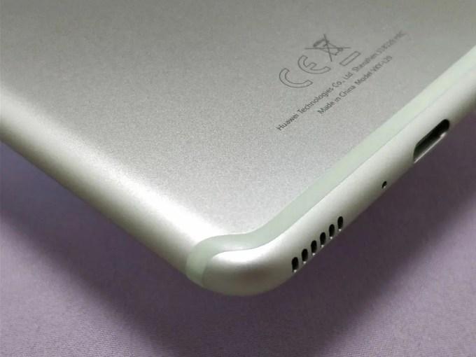 Huawei P10 Plus ズーム アンテナライン