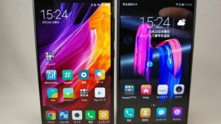 Huawei Honor 9 中国版 ベンチマーク レビュー Playストア入ったヨ