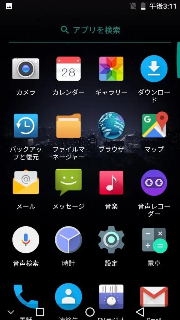 Ulefone Gemini Pro アプリ一覧2