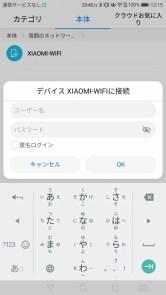 Xiaomi Mi R3P Wifiルーター Pro Huawei honer note 8 ファイルでアクセス3