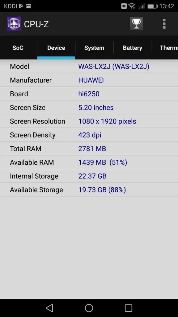 Huawei P10 Lite UQ mobile 貸出機 CPU-Z 3