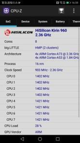 Huawei P10 Plus CPU-Z 1