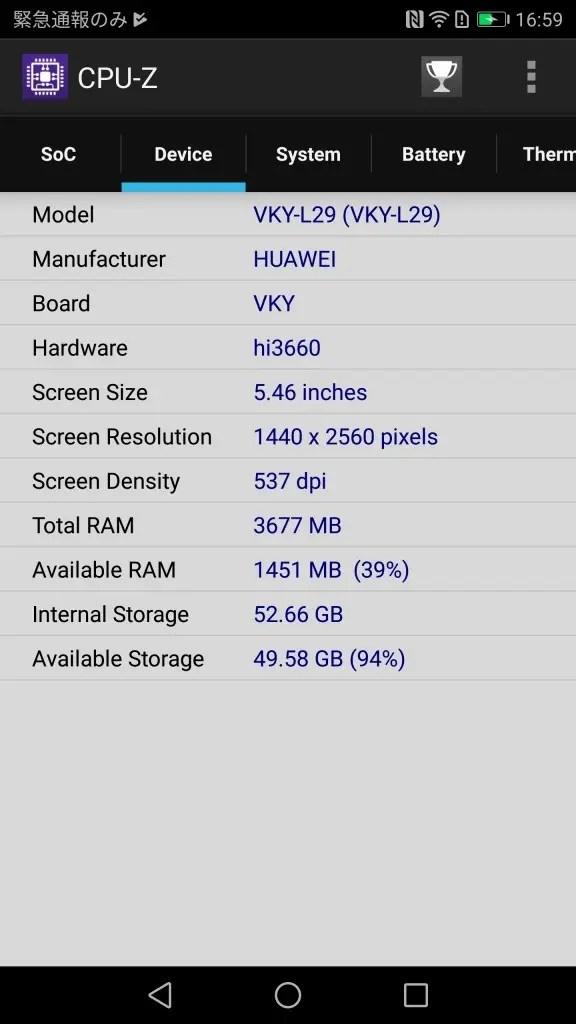 Huawei P10 Plus CPU-Z 3
