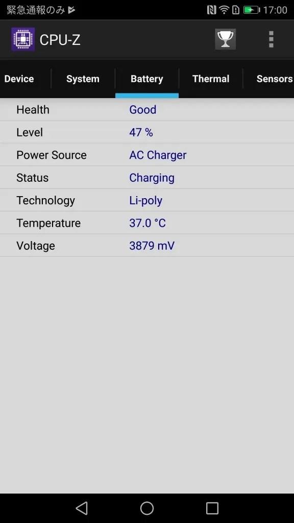 Huawei P10 Plus CPU-Z 5