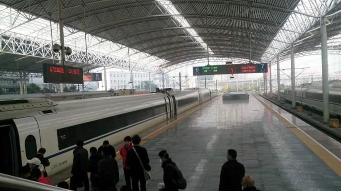 京滬高速鉄道