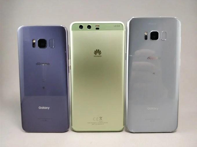 Galaxy S8 VS Galaxy S8+ VS Huawei P10 Plus 1