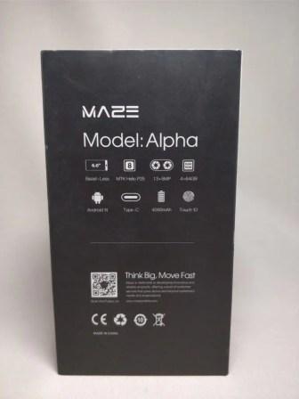 Maze Alpha 化粧箱 裏