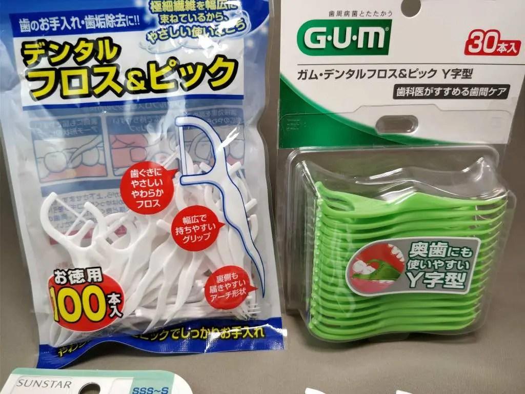 Xiaomi Soocas X3 電動歯ブラシ デンタルフロス