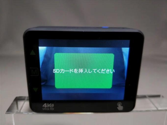 Andoer 4K タッチパネル式 アクションカメラ AN1 設定 SDカードエラー