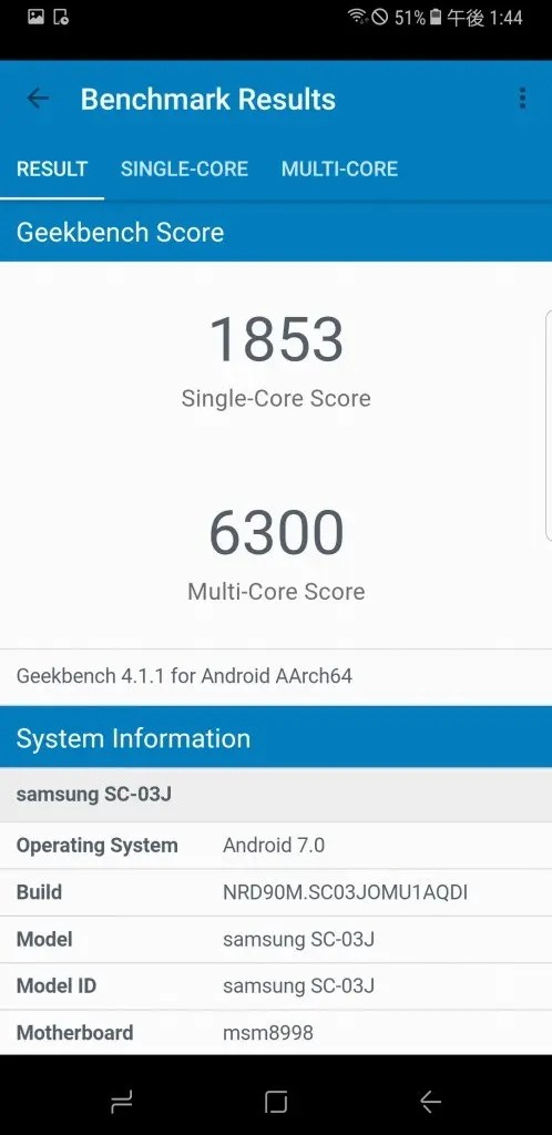 Galaxy S8+ Geekbench 1853