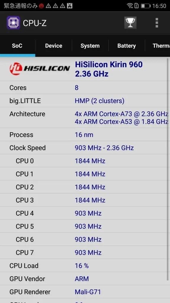 HUAWEI Honor 9 HiApp CPU-Z 1