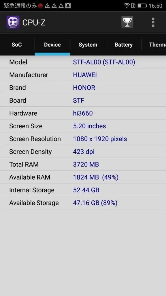 HUAWEI Honor 9 HiApp CPU-Z 2