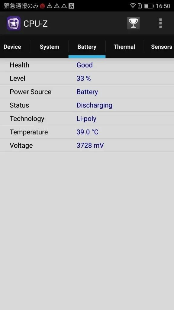 HUAWEI Honor 9 HiApp CPU-Z 4