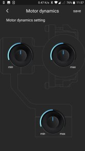 FeiyuTech WG2 アプリ 設定 Motor dynamics