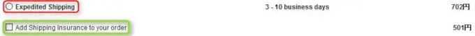 GearBest配送方法 DHL