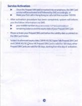 中国移動香港 各国4G/3G対応・音声&データ通信ローミングプリペイドSIM 取説2