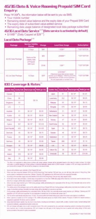 中国移動香港 各国4G/3G対応・音声&データ通信ローミングプリペイドSIM チャージ2
