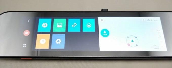 Xiaomi 70Steps スマートルームミラー メニュ