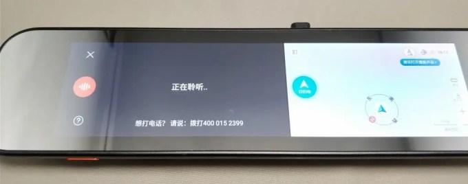 Xiaomi 70Steps スマートルームミラー 電話