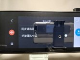 Xiaomi 70Steps スマートルームミラー 設定 電話