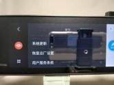 Xiaomi 70Steps スマートルームミラー 設定
