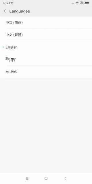 Xiaomi Mi MIX 2 言語