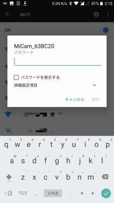 Xiaomi Mijia Camera Mini アクションカメラ Wifi接続 MiCam パスワード