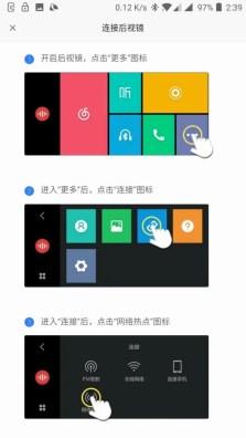 Xiaomi 70Steps スマートルームミラー ペアリング接続完了