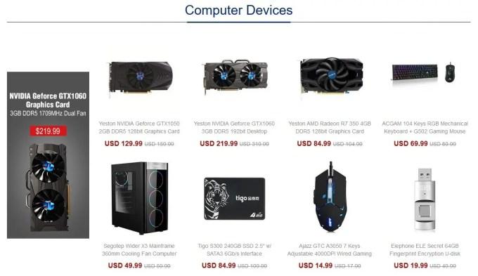 PC周辺機器 割引対象製品
