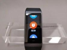 Xiaomi AMAZFIT Heart Rate Smartband Xiaomi AMAZFIT Heart Rate Smartband メニュー4