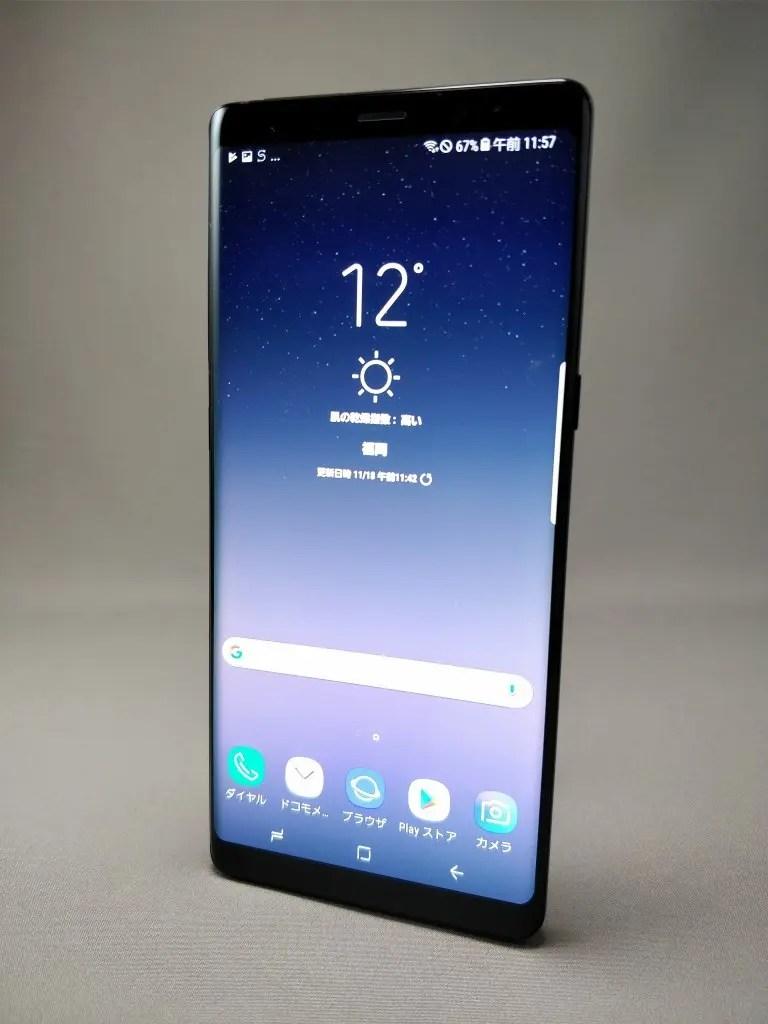Galaxy note 8 表 ブラック 4