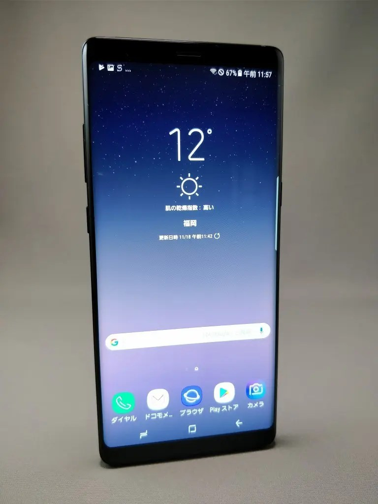 Galaxy note 8 表 ブラック 6