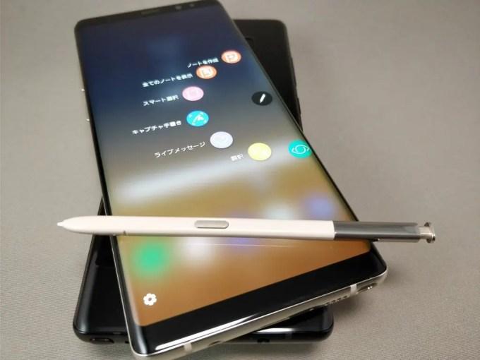 Galaxy note 8 ペンで遊ぶ2