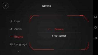 Xiaomi MITU DIY 自立走行ロボ アプリ 設定2