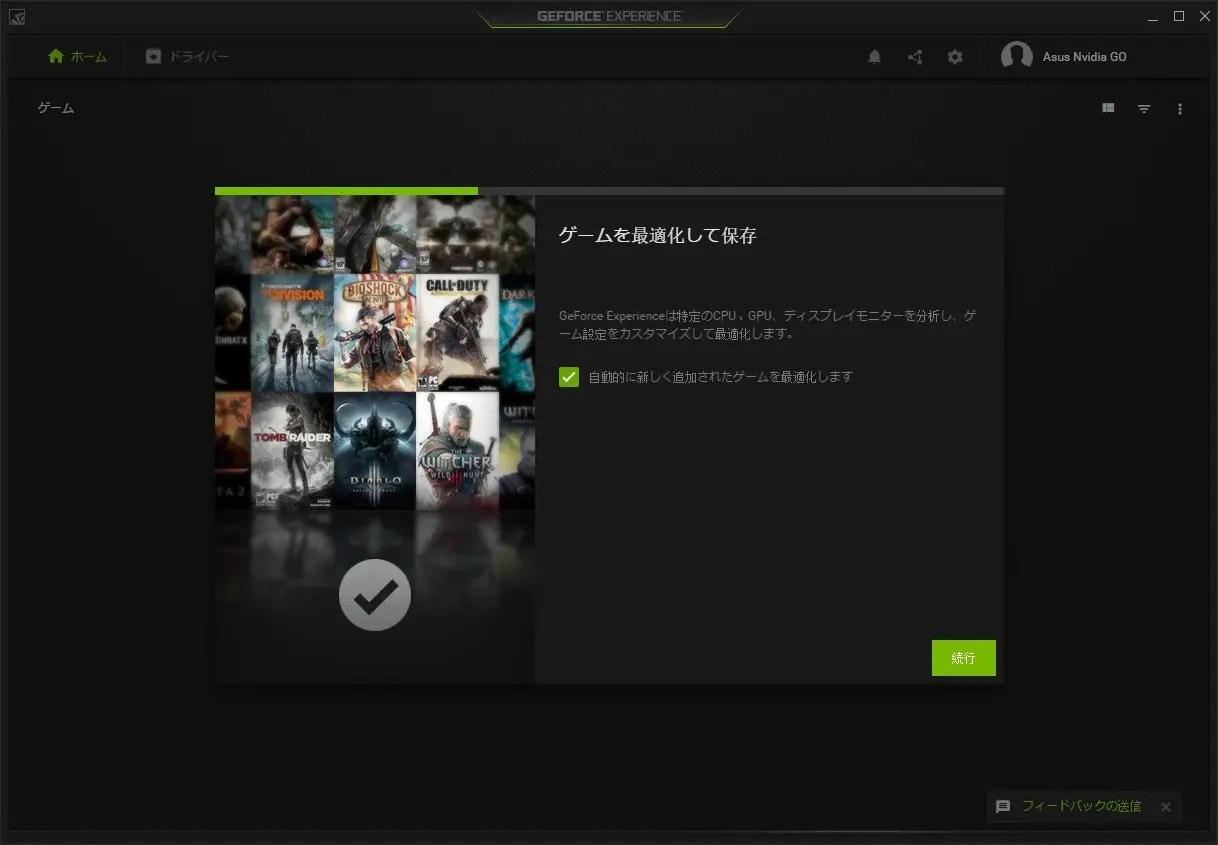 NVIDIA グラフィックスドライバー5