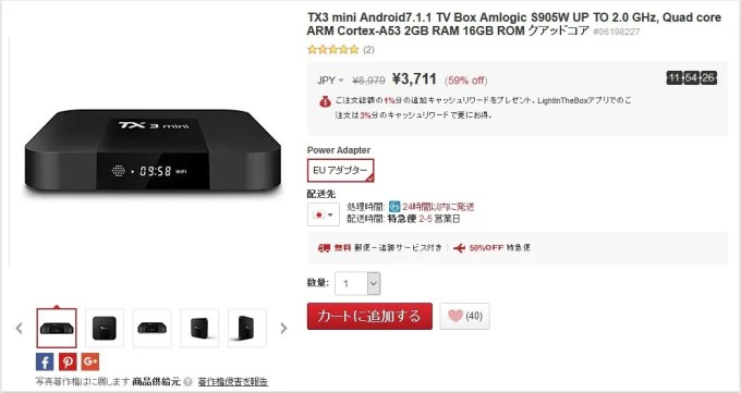TX3 mini Android7.1.1 TV Box Amlogic S905W