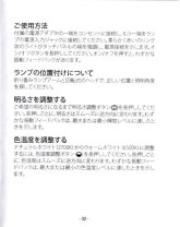 AUKEY LEDデスクライト LT-ST31 取説4