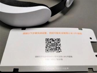 Xiaomi VR 3D Glasses 取説
