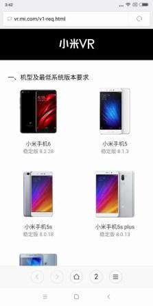 Xiaomi VR 3D Glasses QRコードスキャン サイト
