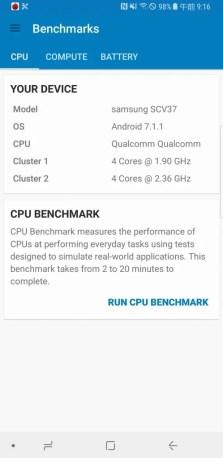 Galaxy note 8 au SCV37 GeekBench2