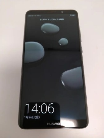 Huawei Mate 10 Pro 起動4