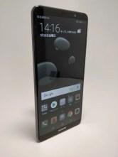 Huawei Mate 10 Pro 表面 7