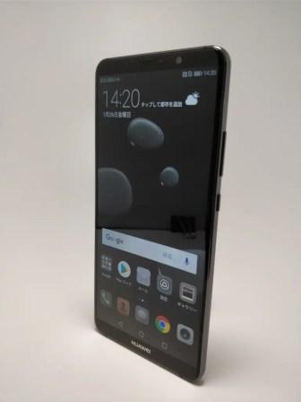 Huawei Mate 10 Pro 表面 11