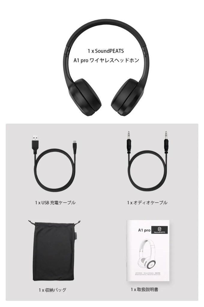 SoundPEATS A1 Pro セット2
