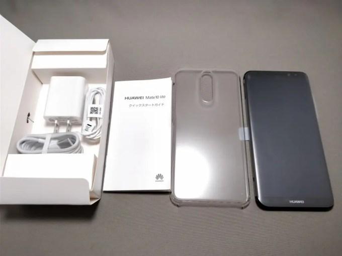 IMG_20180120_Huawei Mate 10 Lite 化粧箱 開封 セット