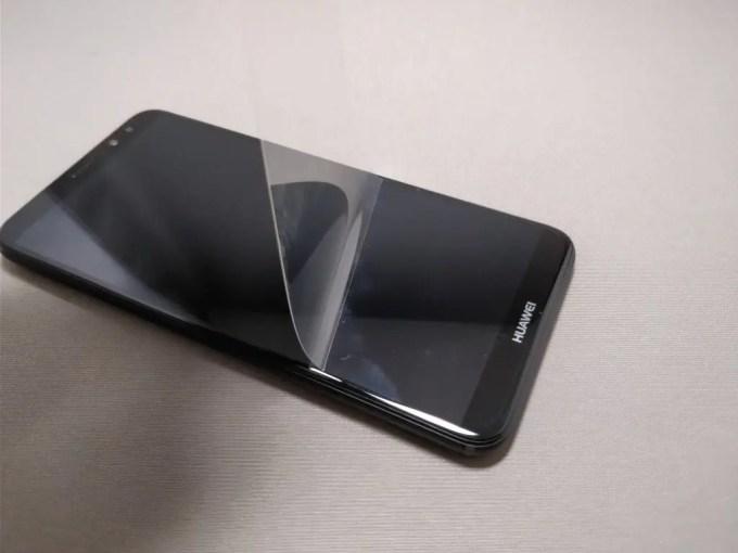 Huawei Mate 10 Lite 保護シート
