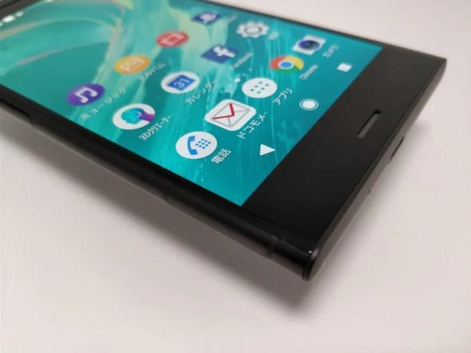 Sony Xperia XZ1 表下 斜め
