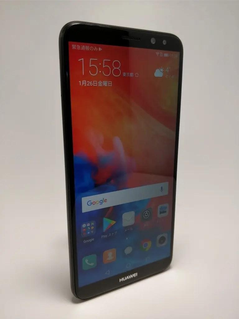 Huawei Mate 10 Lite 表 5