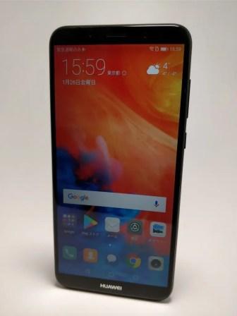 Huawei Mate 10 Lite 表 8