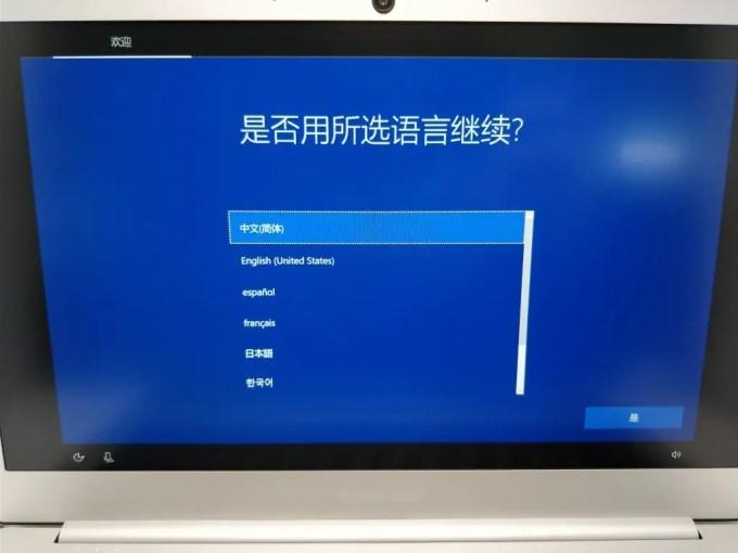 Teclast F7 Notebook 起動 日本語選べる